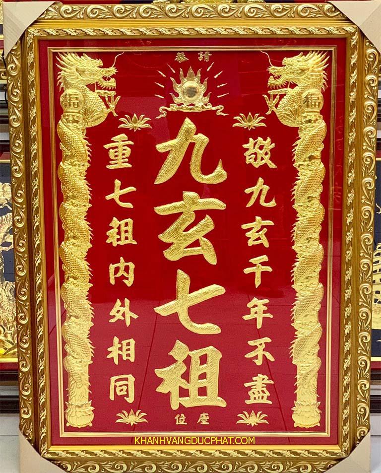 bài vị cửu huyền thất tổ chữ Hán