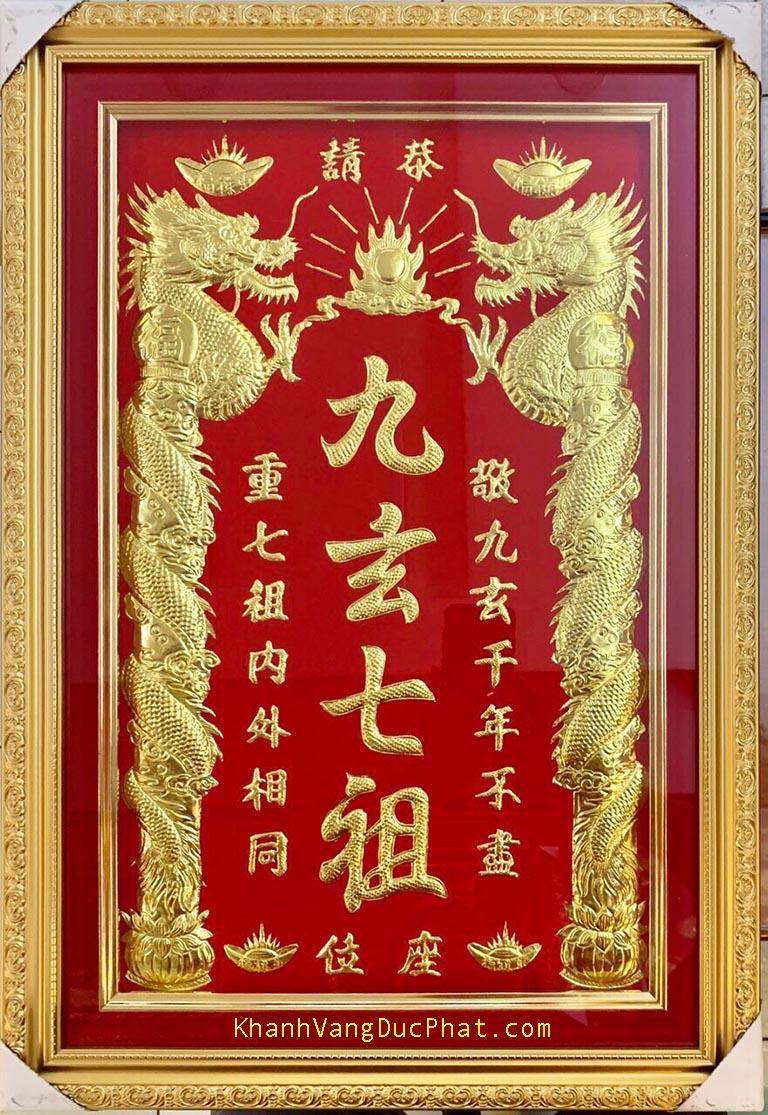 bài vị cửu huyền thất tổ chữ Hoa