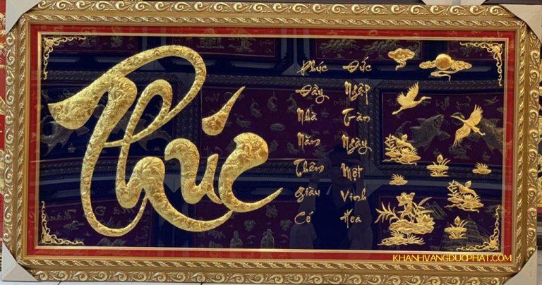 tranh vàng tặng quà tân gia