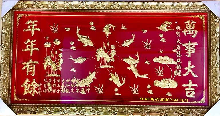 tranh cá chép hoa sen tiếng Hán